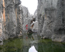 china-rocks-in-lake